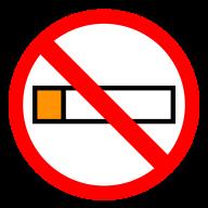 κάπνσισμα